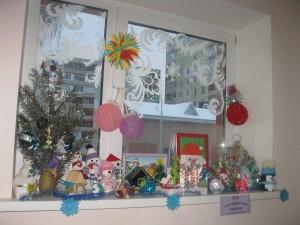 новогодний сувенир IMG_2167