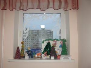 новогодний сувенир IMG_2178