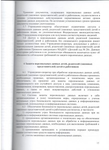 стр 15 001