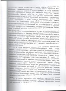 стр 23 001