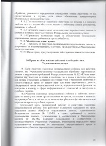 стр26 001