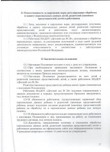 стр27 001